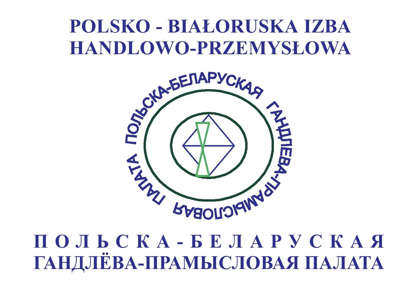 Logo Polsko-Białoruska izba Handlowo-Przemysłowa